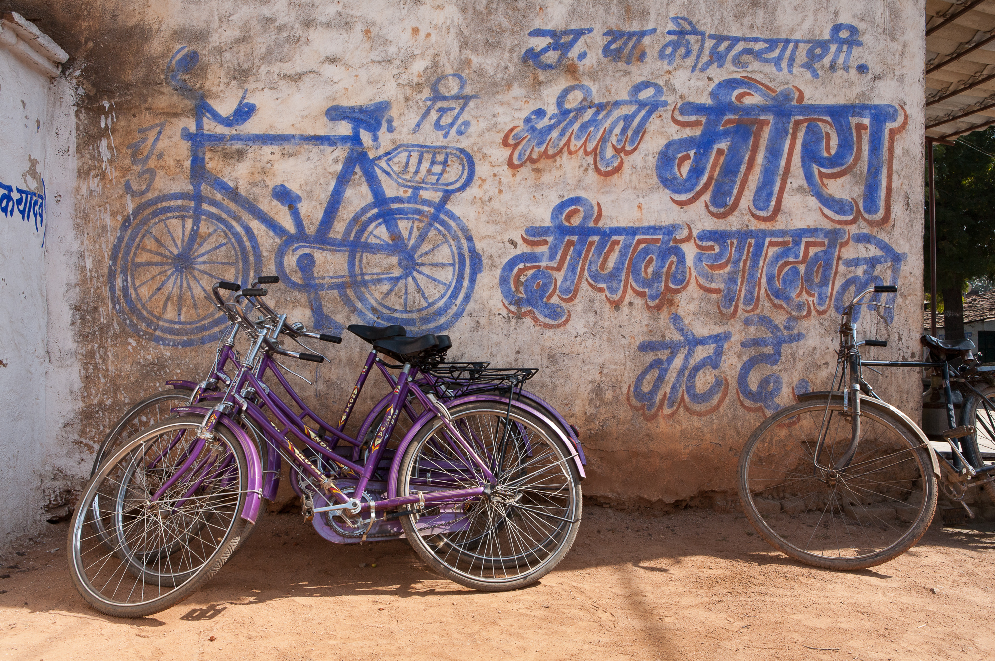 indianindia-39.jpg