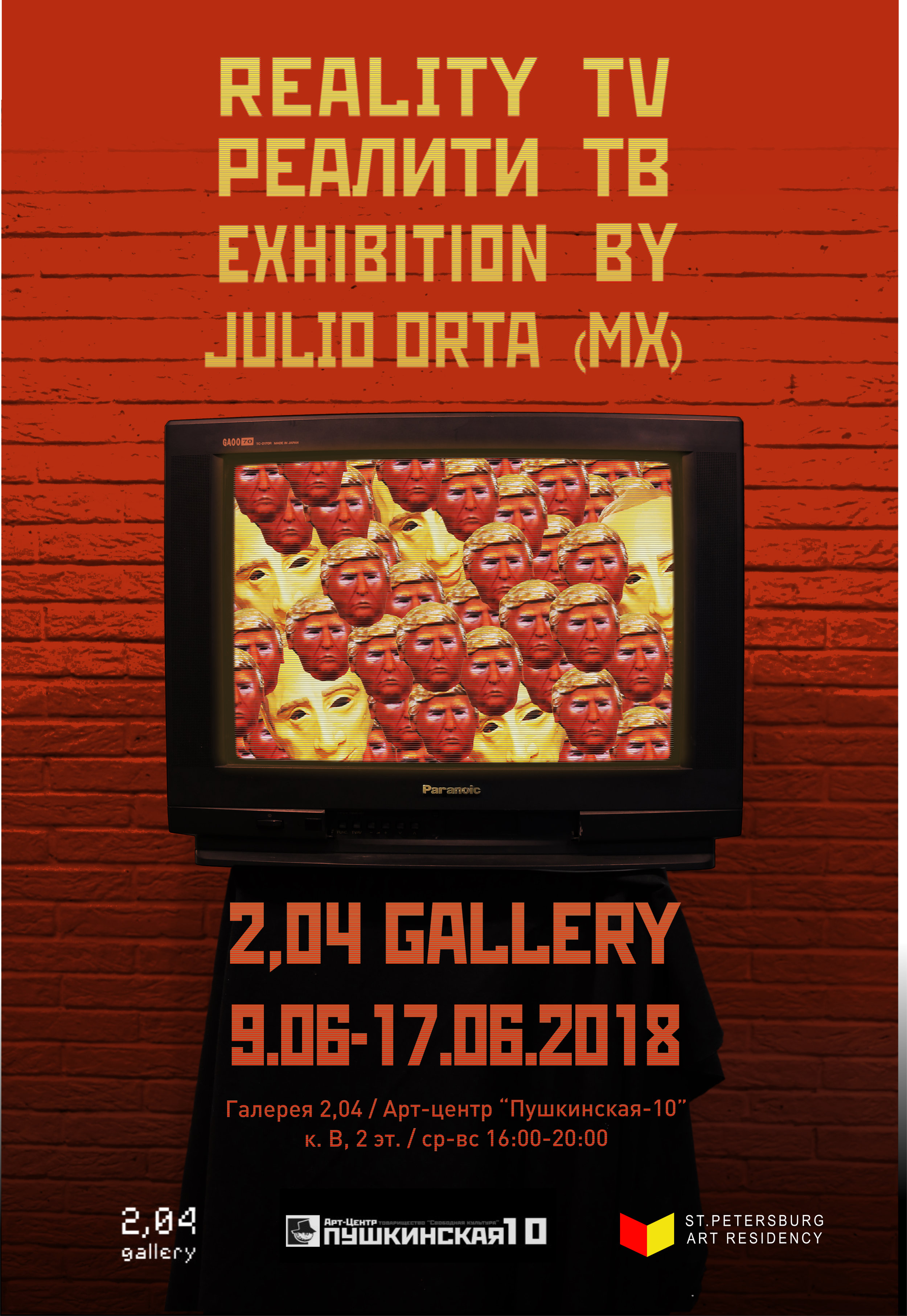 julio_orta_realitytv_poster