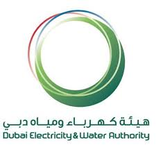 Dubai Electricity and Water Authority.png