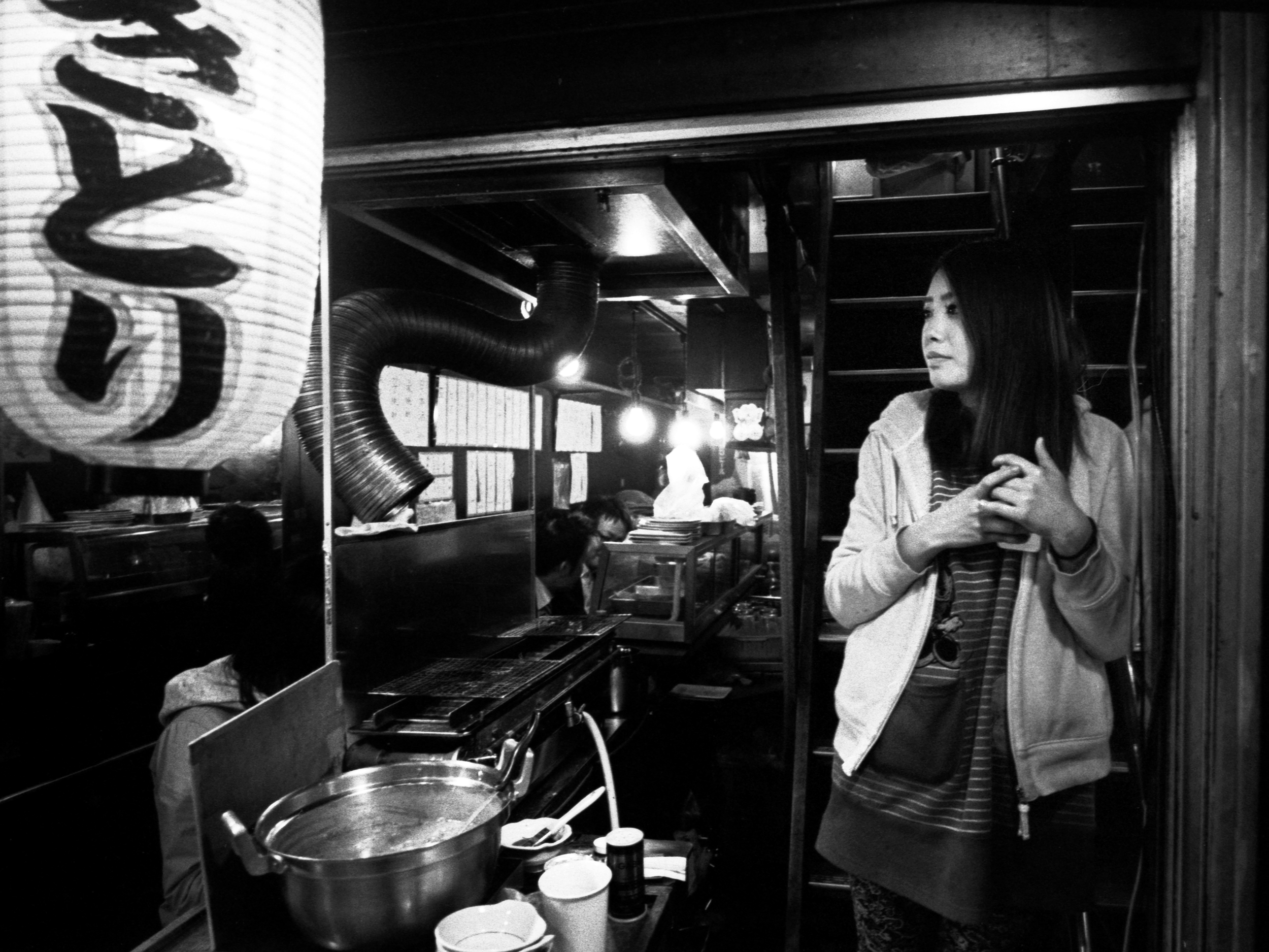 Giappone ragazza.jpg