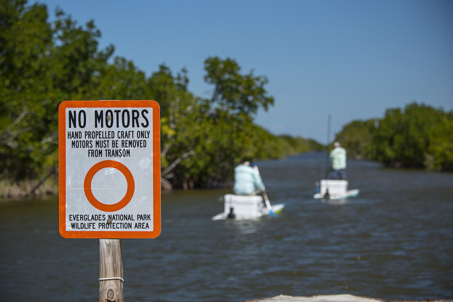 No motor zone