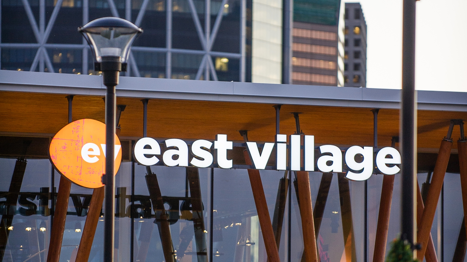 East Village Experience Centre_close up of sign at dusk.jpg
