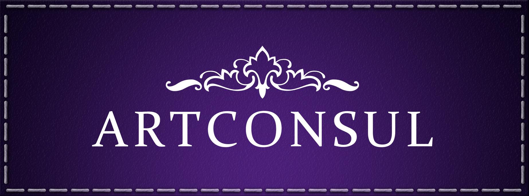 1_artconsul-logo.jpg