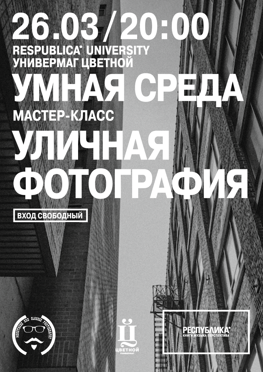 Photo_poster_A3.png