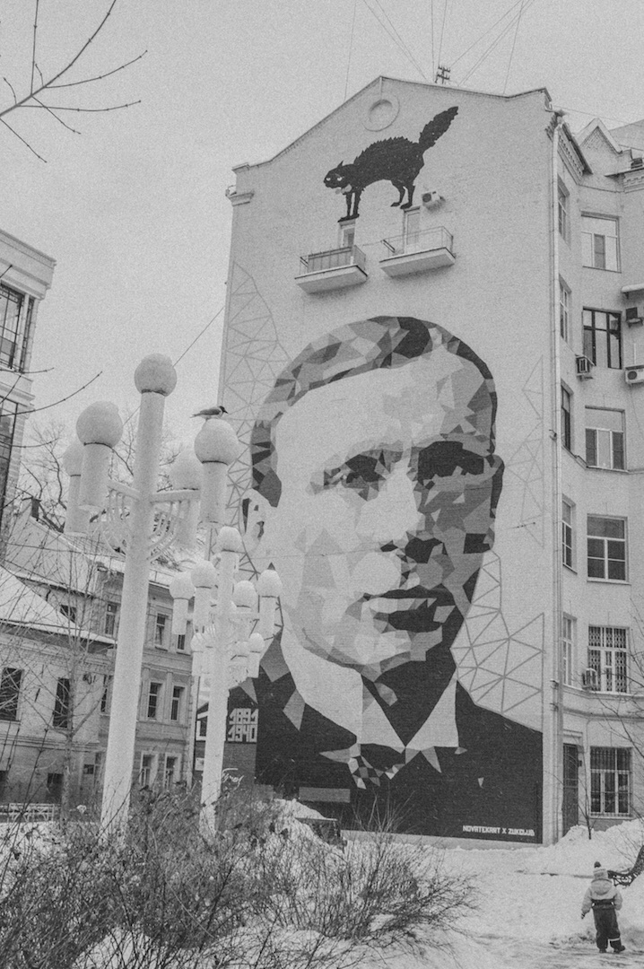 Wall art. Moscow.Somewhere not far from Arbat street.