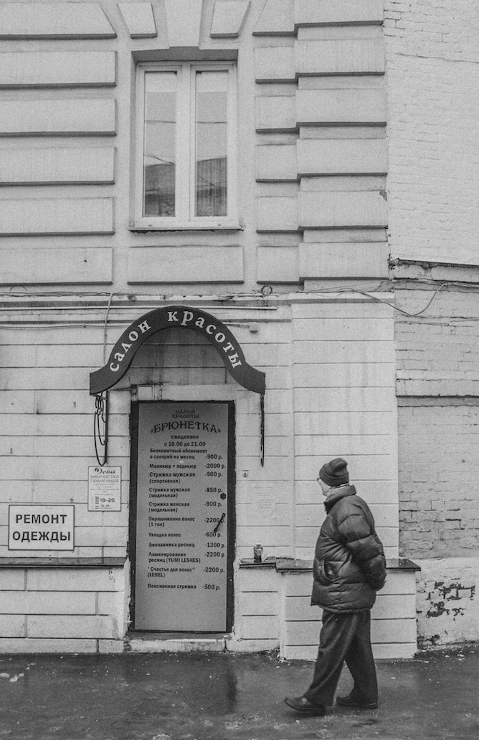 Moscow.Somewhere near Tverksaya str.