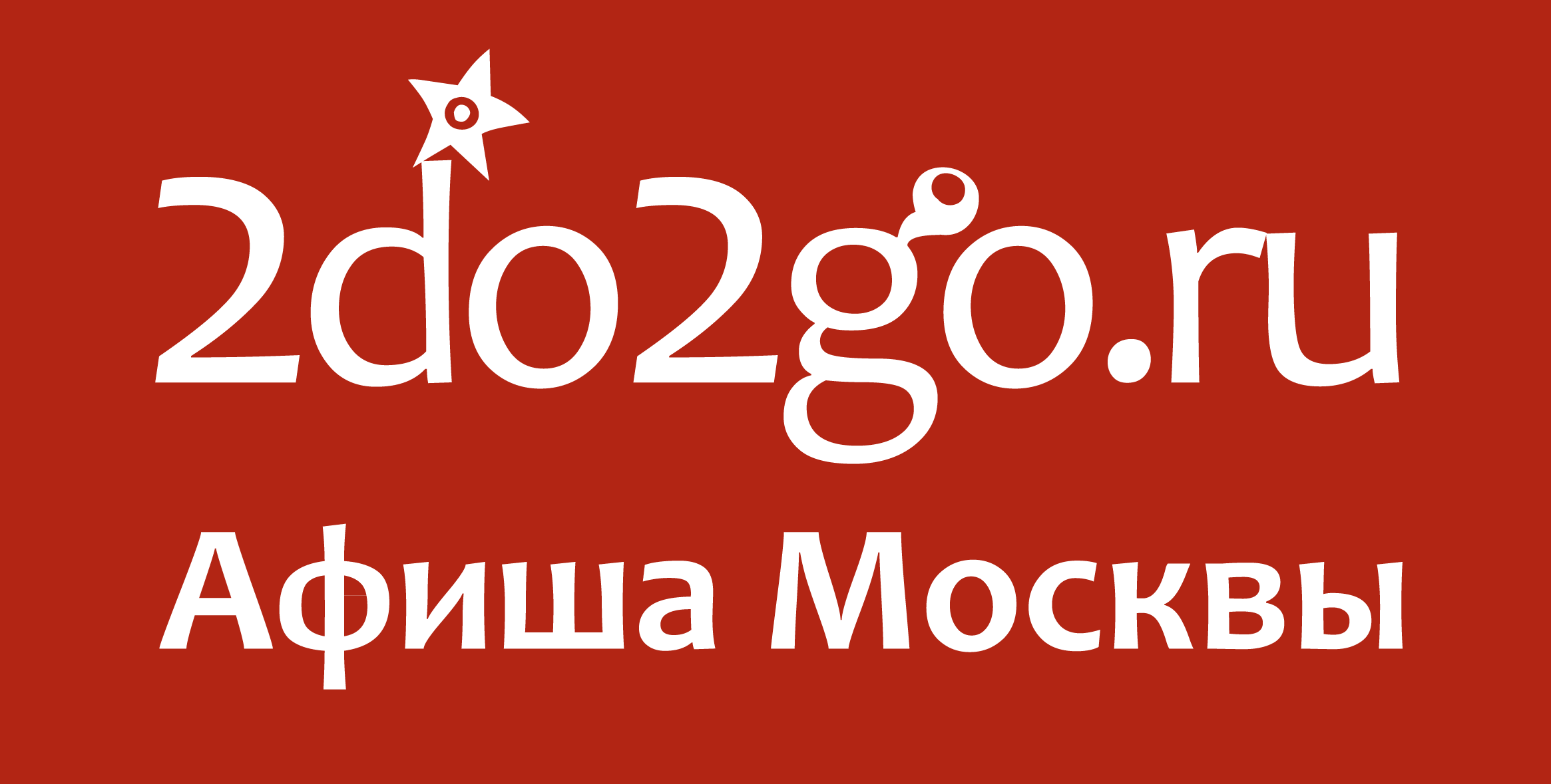 28FIT_29_-_logo-2do2go-M.png