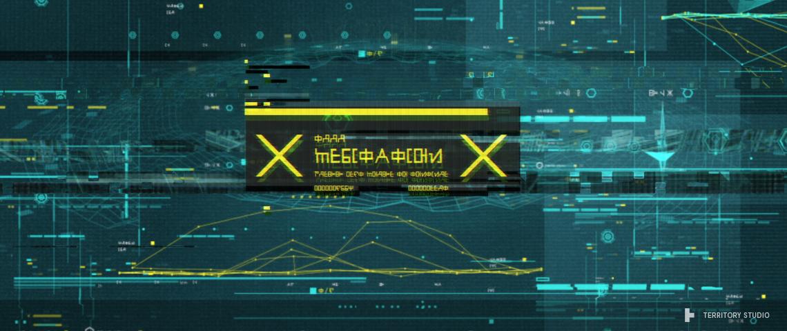 Nova_Error_Message_watermark.jpg