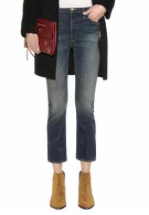 Mother: The Insider cropped straight jeans £243