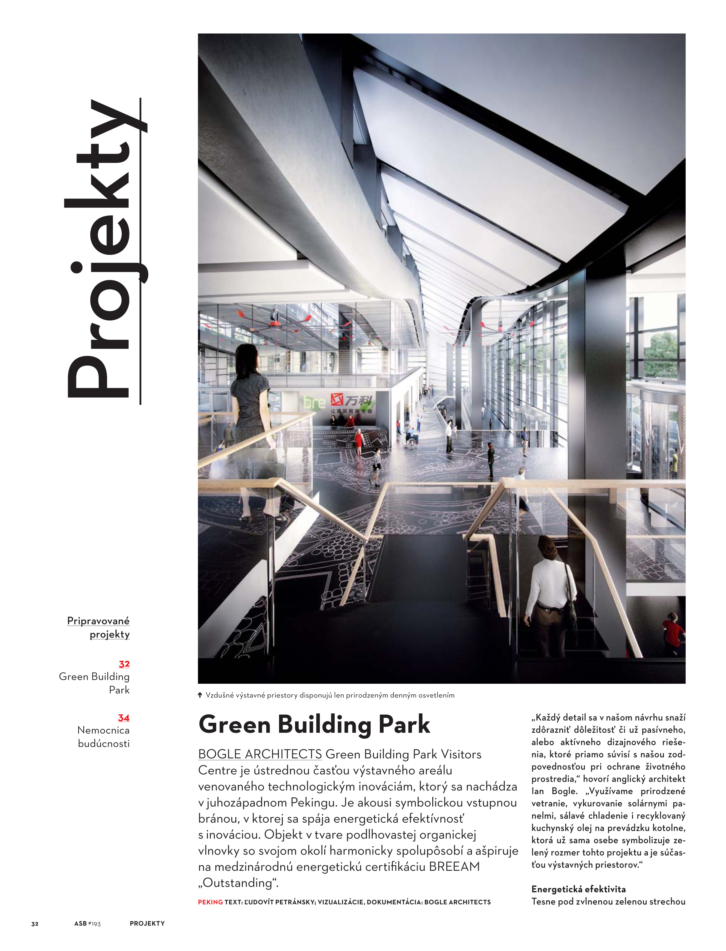 Green_building_park_ASB_8_9_2017 page 1.jpg