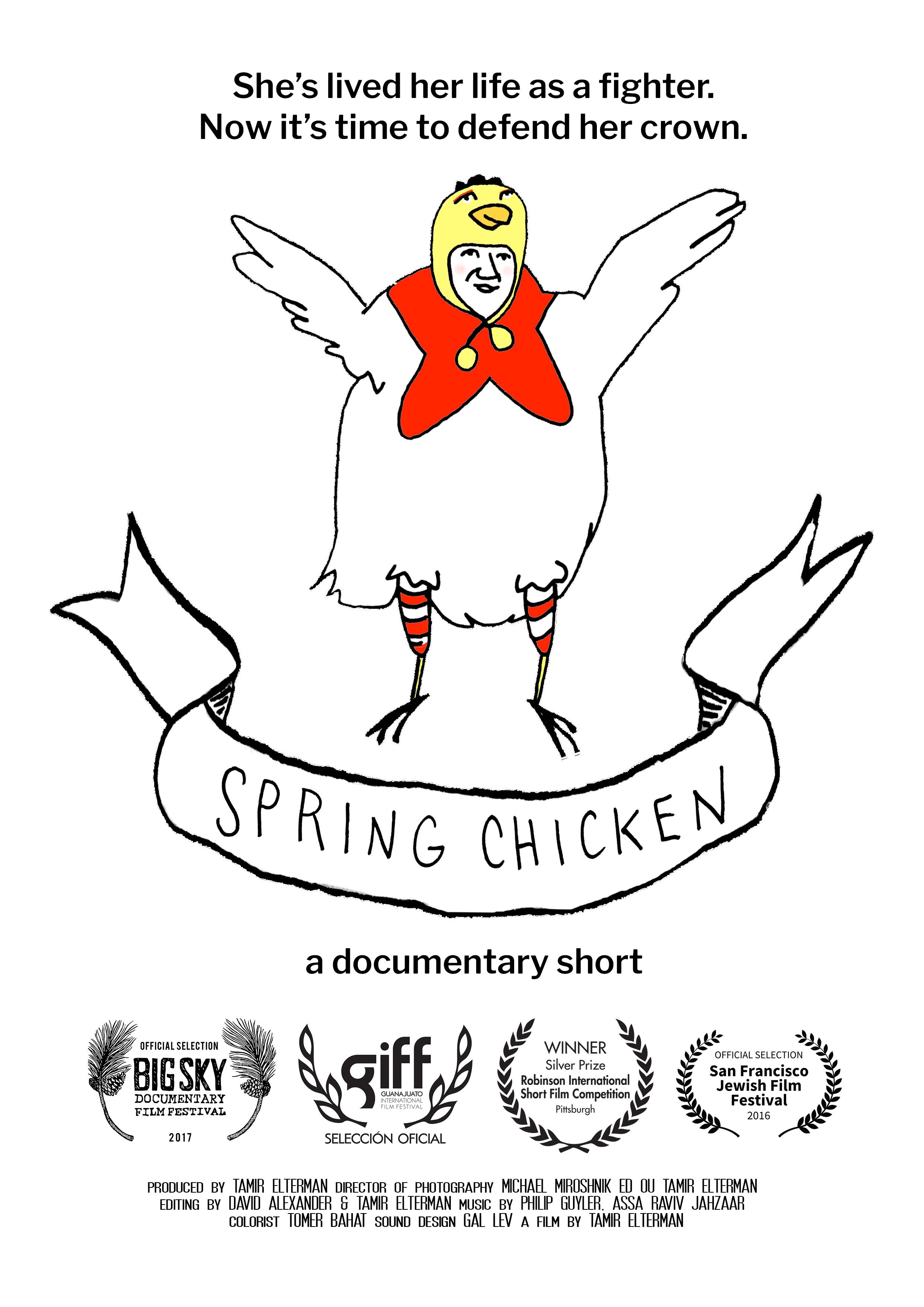 SpringChicken_Poster2018.jpg