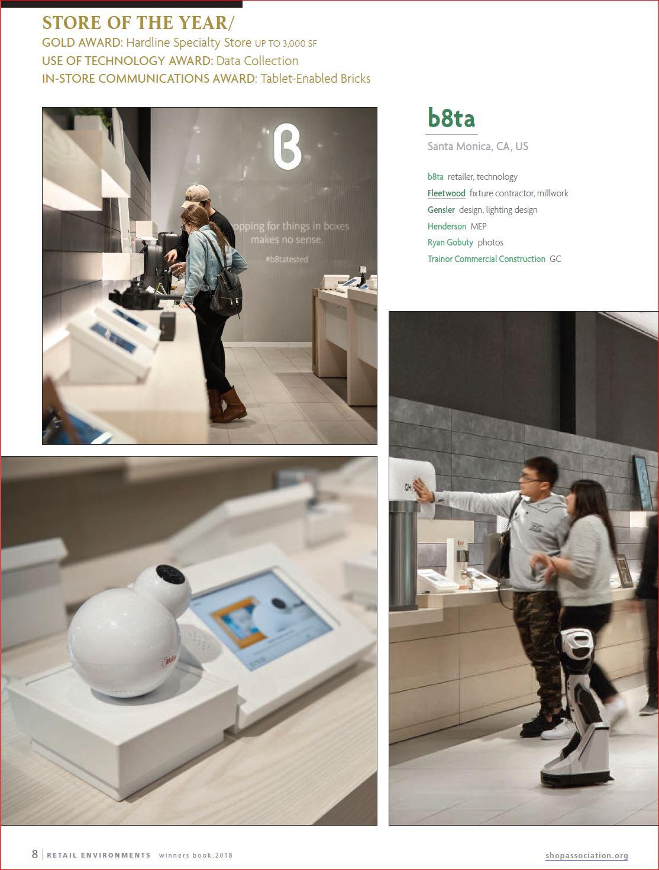beta 2018 retail environments.JPG