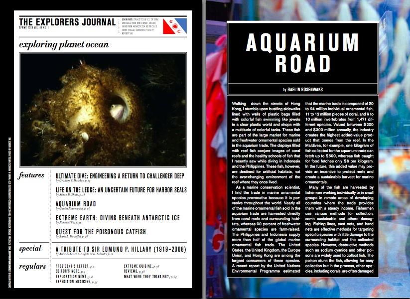 EC_AquariumRd_jpg.jpg