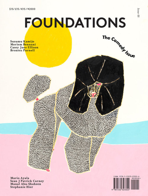FOUNDATION Issue_05.jpg