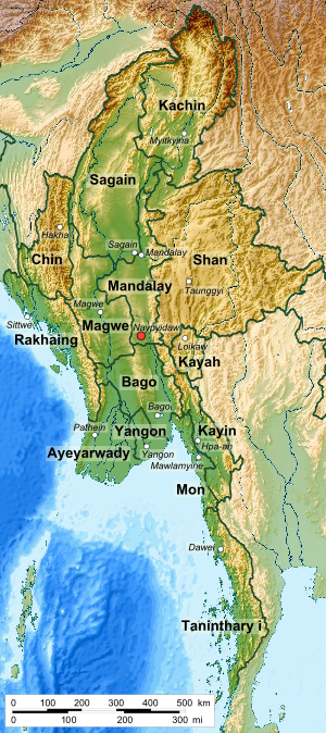 Image by Wikipedia