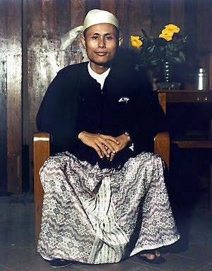 Aung San, color portrait
