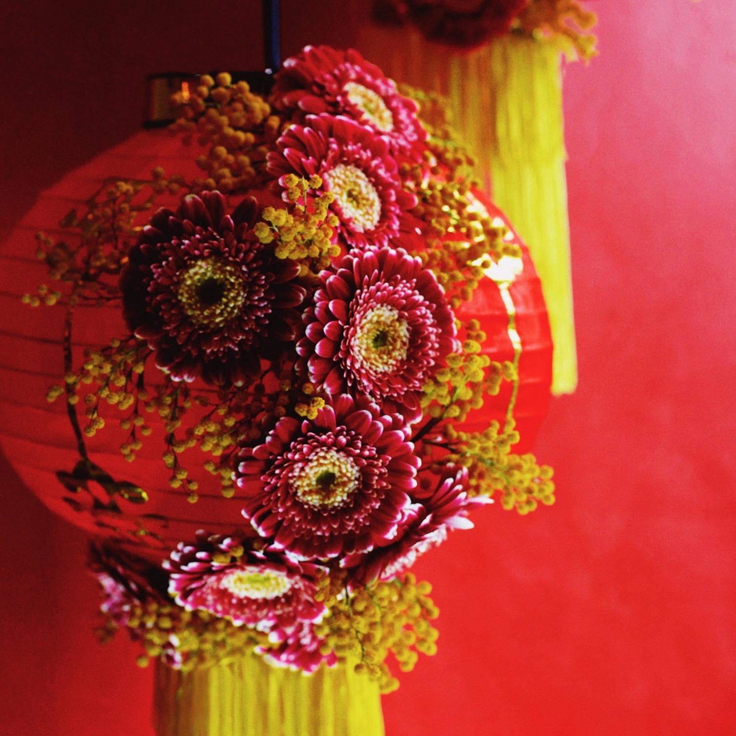 Chinese NY Lantern