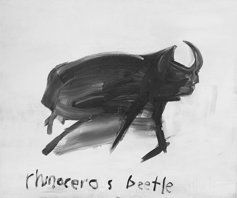 "rhinoceros beetle, 2017, acrylic on canvas, 40 x 48"""