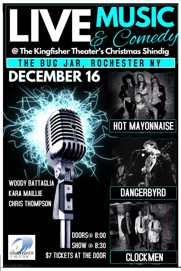 Kingfisher Theater