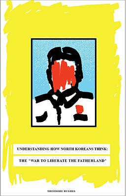 Theodore Hughes, North Korea - By Tom Lahat