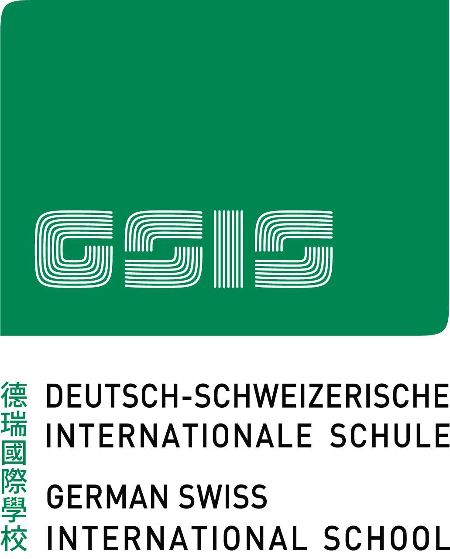 Copy of GSIS.jpg