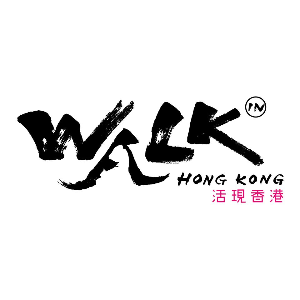Copy of Walk In Hong Kong.png