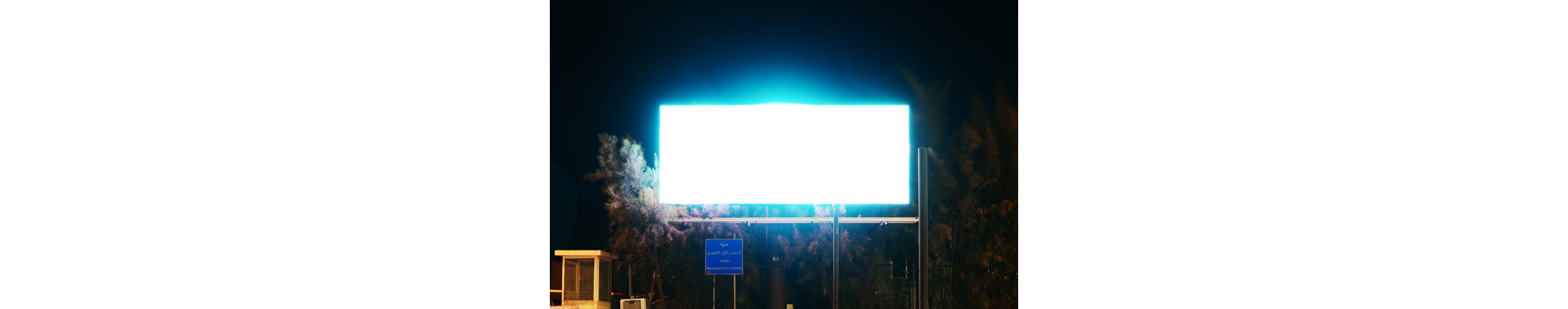 beirut_billboards.jpg