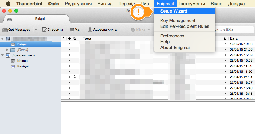 Enigmail_and_Menubar_and_Вхідні6.png