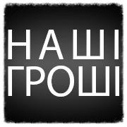 logo_ng.jpg