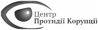 antac_logo.png