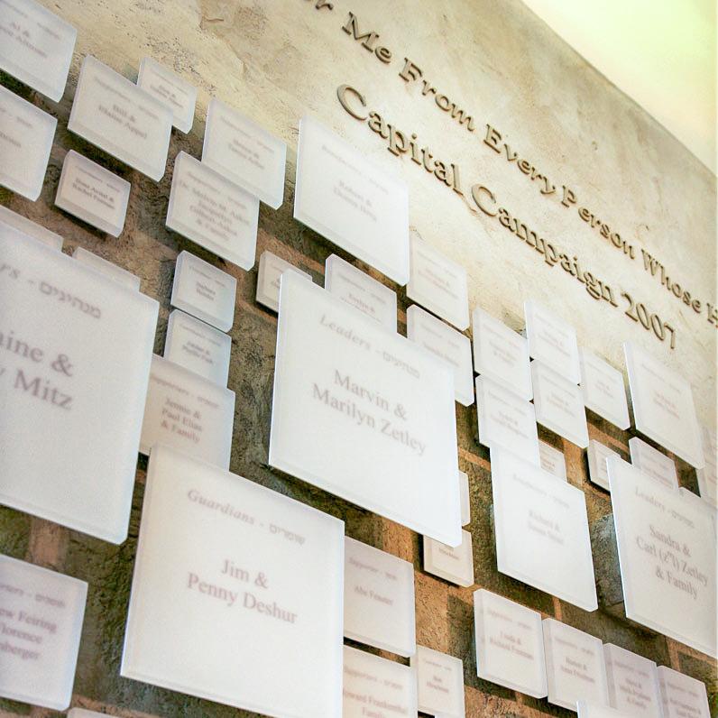 Beth Israel Capital Campaign