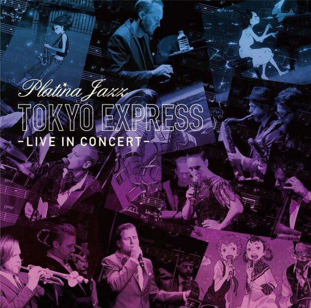 Platina Jazz_Tokyo Express.jpg