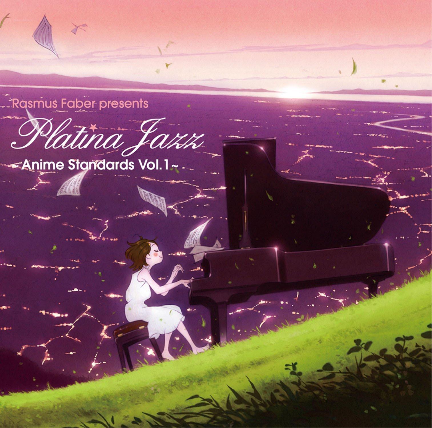 Platina Jazz_Vol1.jpg