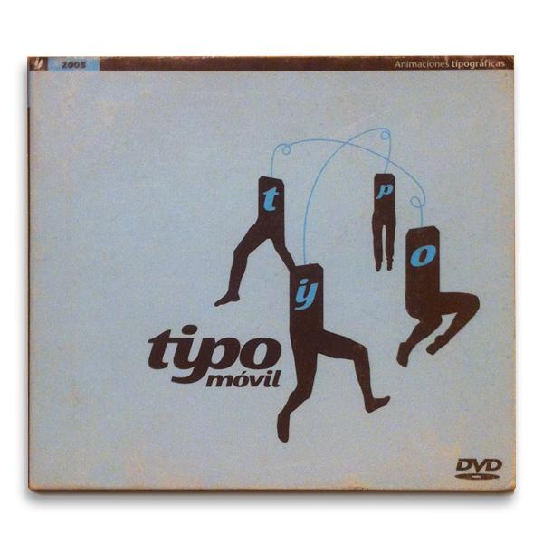 Tiypo Magazine DVD