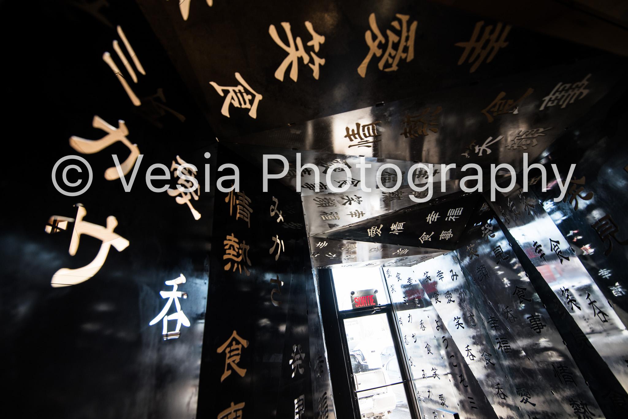 Mikasa_de_la_Concorde_Proofs-3.jpg