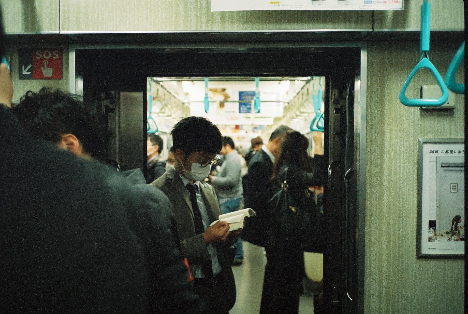 Tokyo_19.JPG