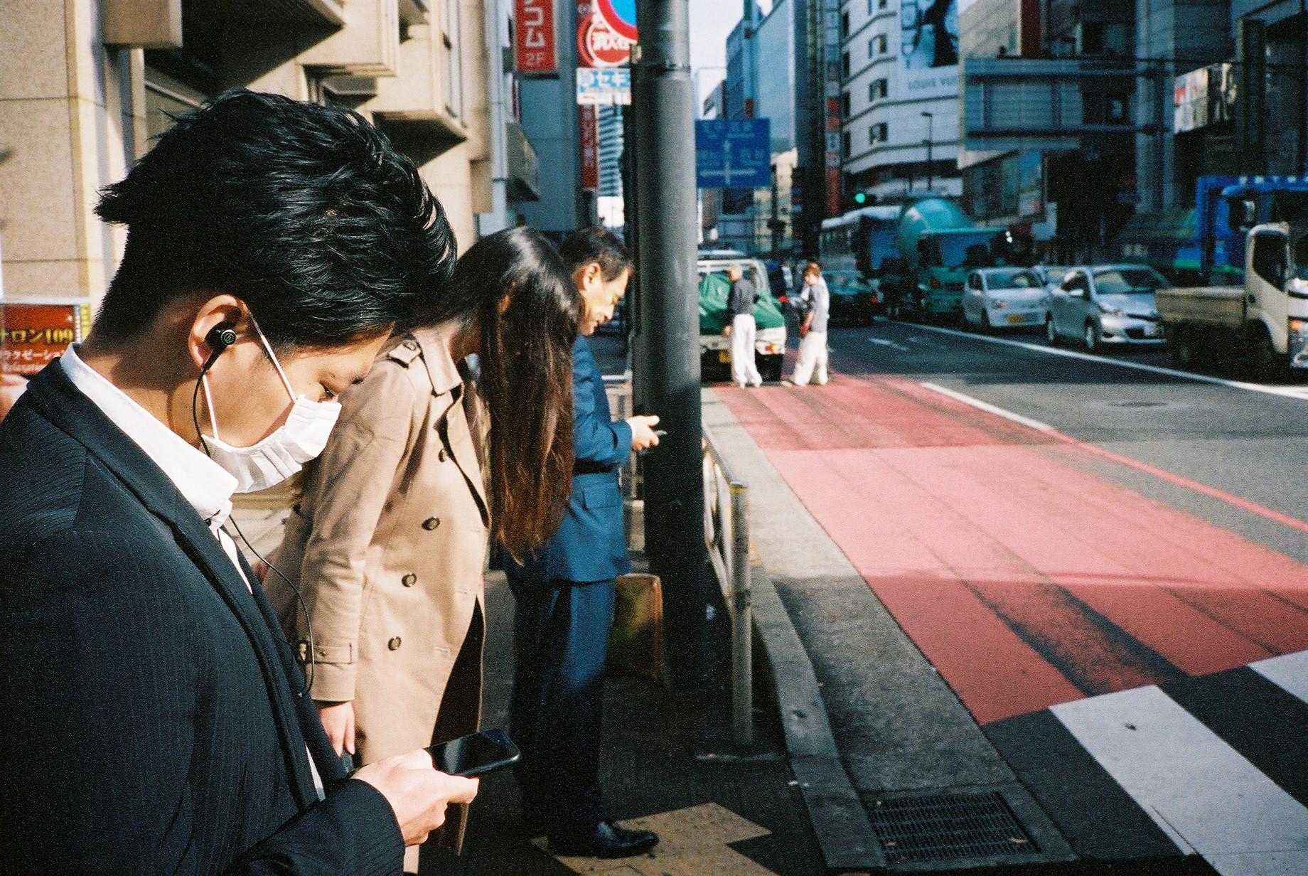 Tokyo_11.JPG