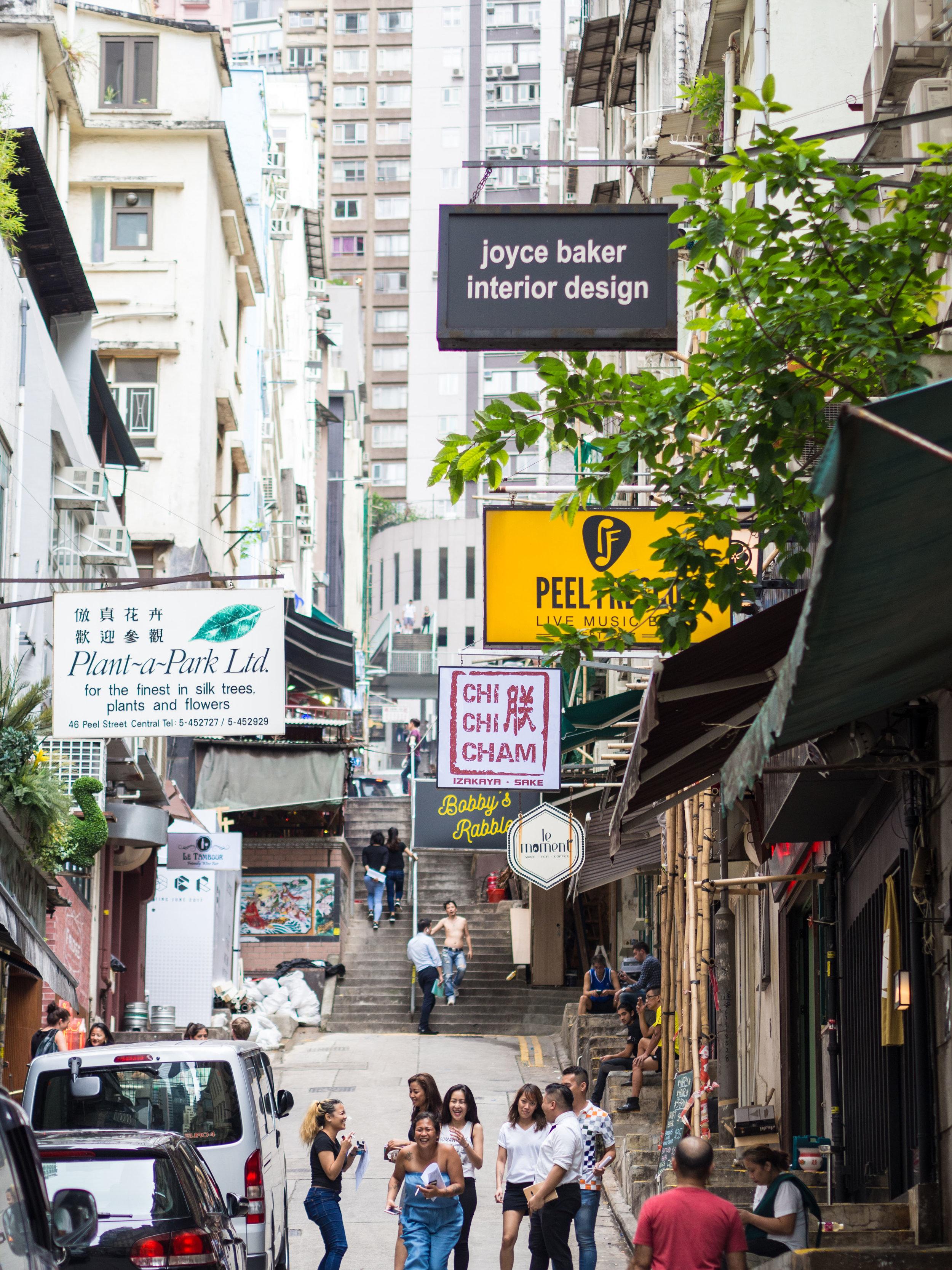 HK June 2017-15.jpg