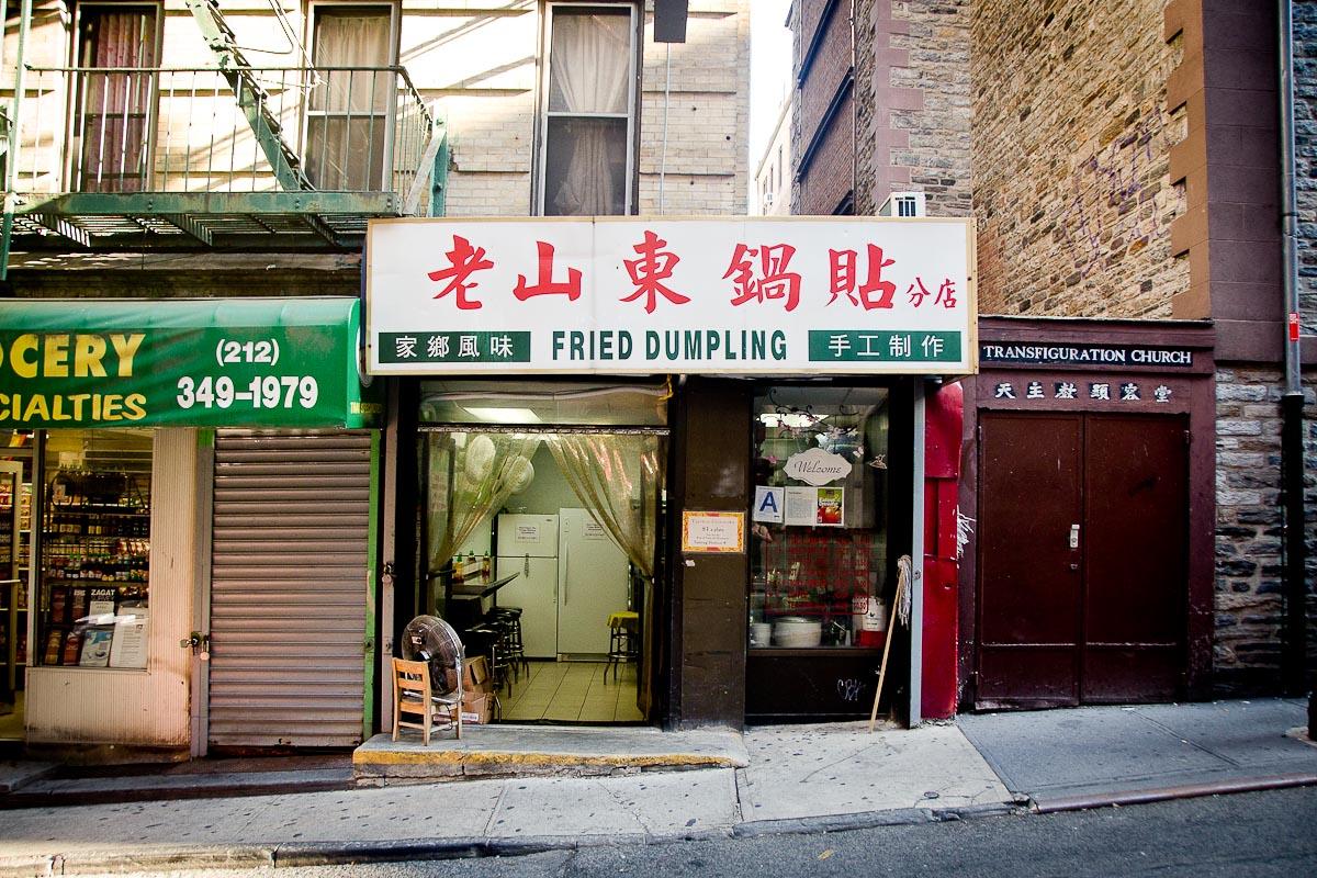 Fried Dumpling on Mosco Street | Photo Credit: Find. Eat. Drink.