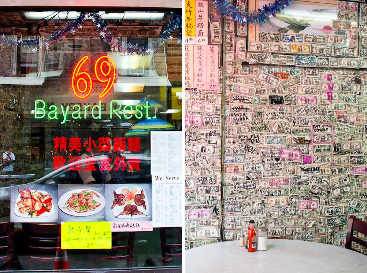 69 Bayard Street now Wing Kee | Photo Credit: Find. Eat. Drink.