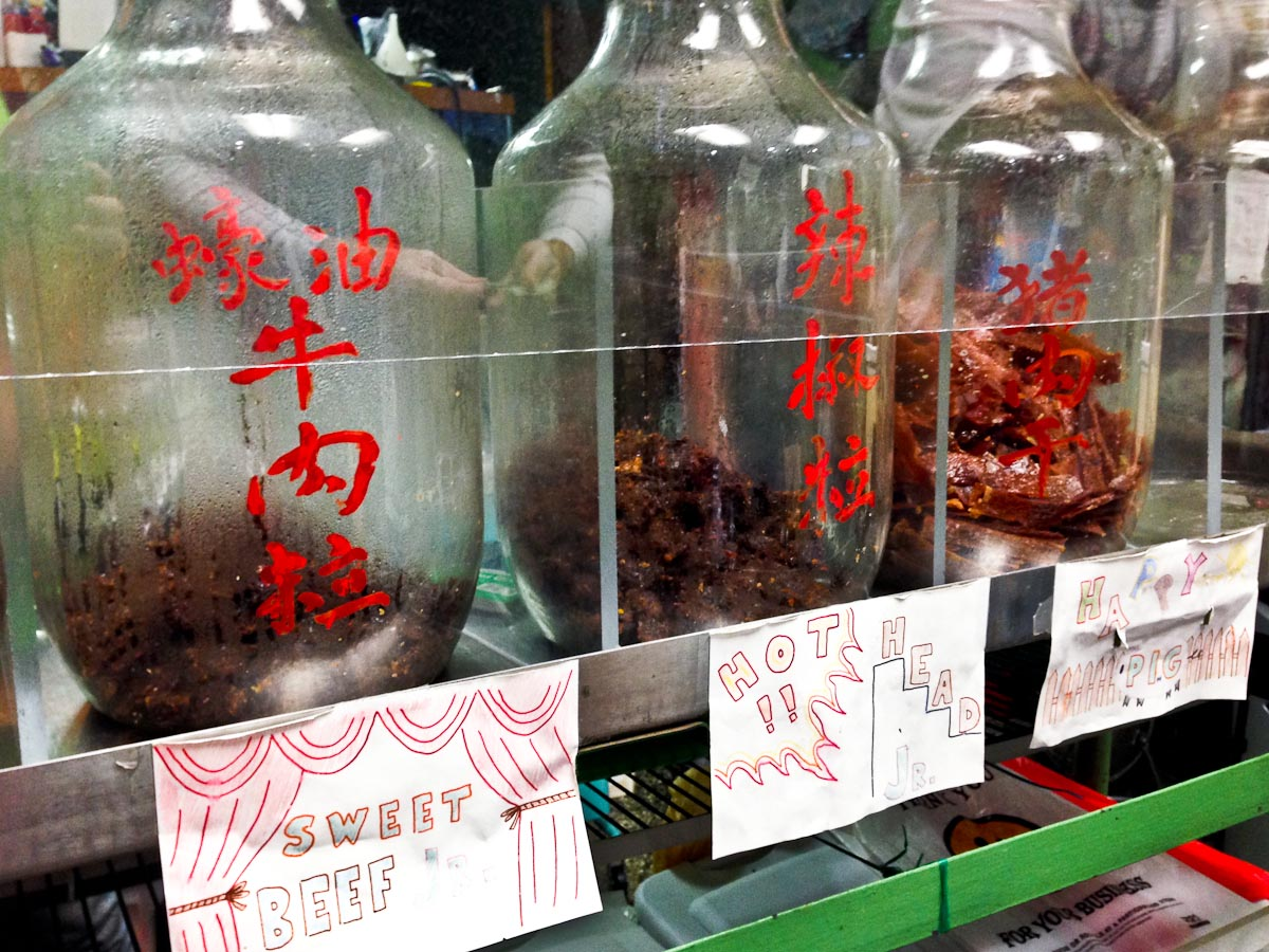 Jars of beef jerky at Jung's Dried Beef | Photo Credit: Find. Eat. Drink.