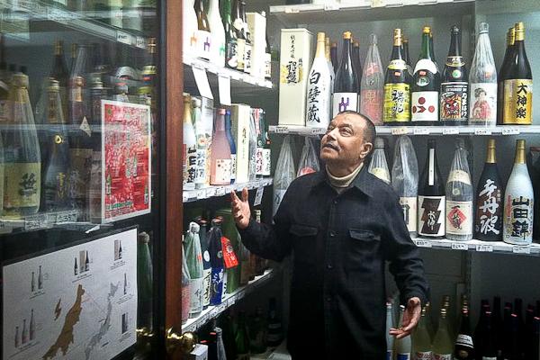 The sake room at Ambassador Wines & Spirits |Photograph courtesy of Ambassador Wines & Spirits