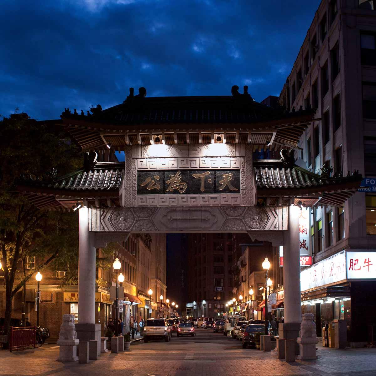 Chinatown Gates   Photo Credit:Tim Sackton [flickr]