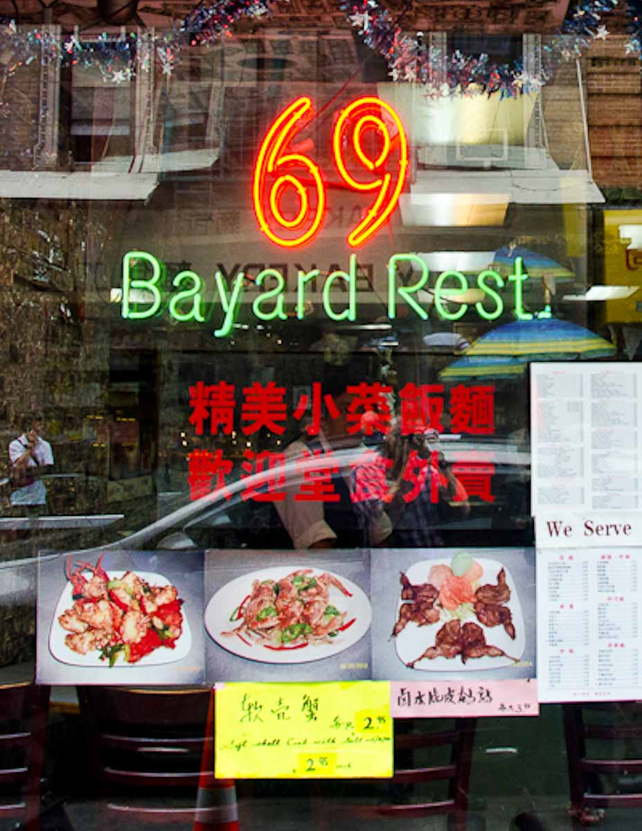 69 Bayard Chinese Restaurant | Photo Credit: Find. Eat. Drink.