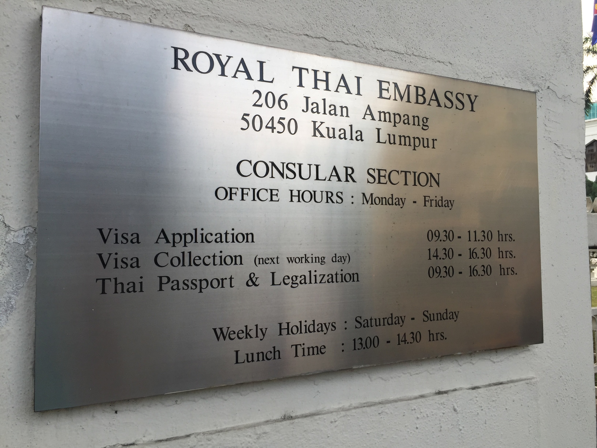 Survival Guide to the Royal Thai Embassy in Kulala Laumpur