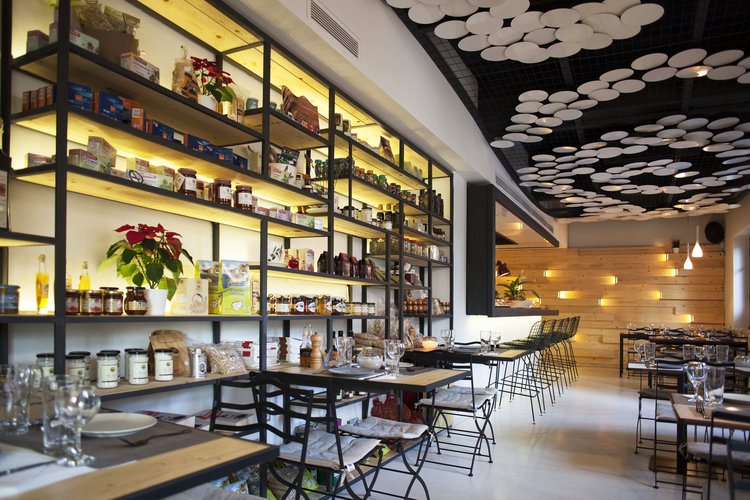 Skantza Restaurant