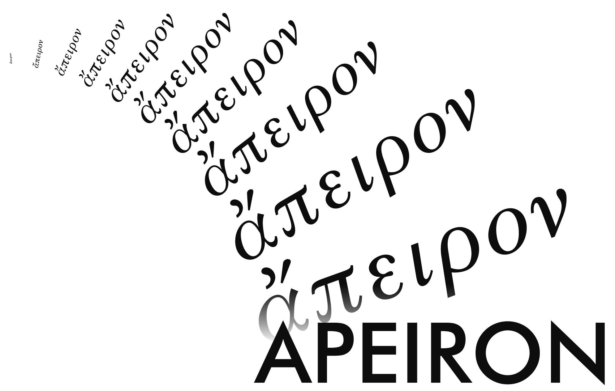 ApeironEditoriLogo.jpg