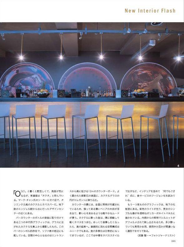 OQO_Nikkei_proof2.jpg