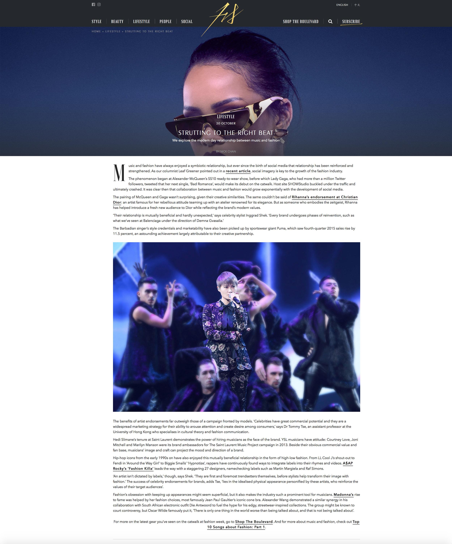 Fashion Statement | Music and Fashion