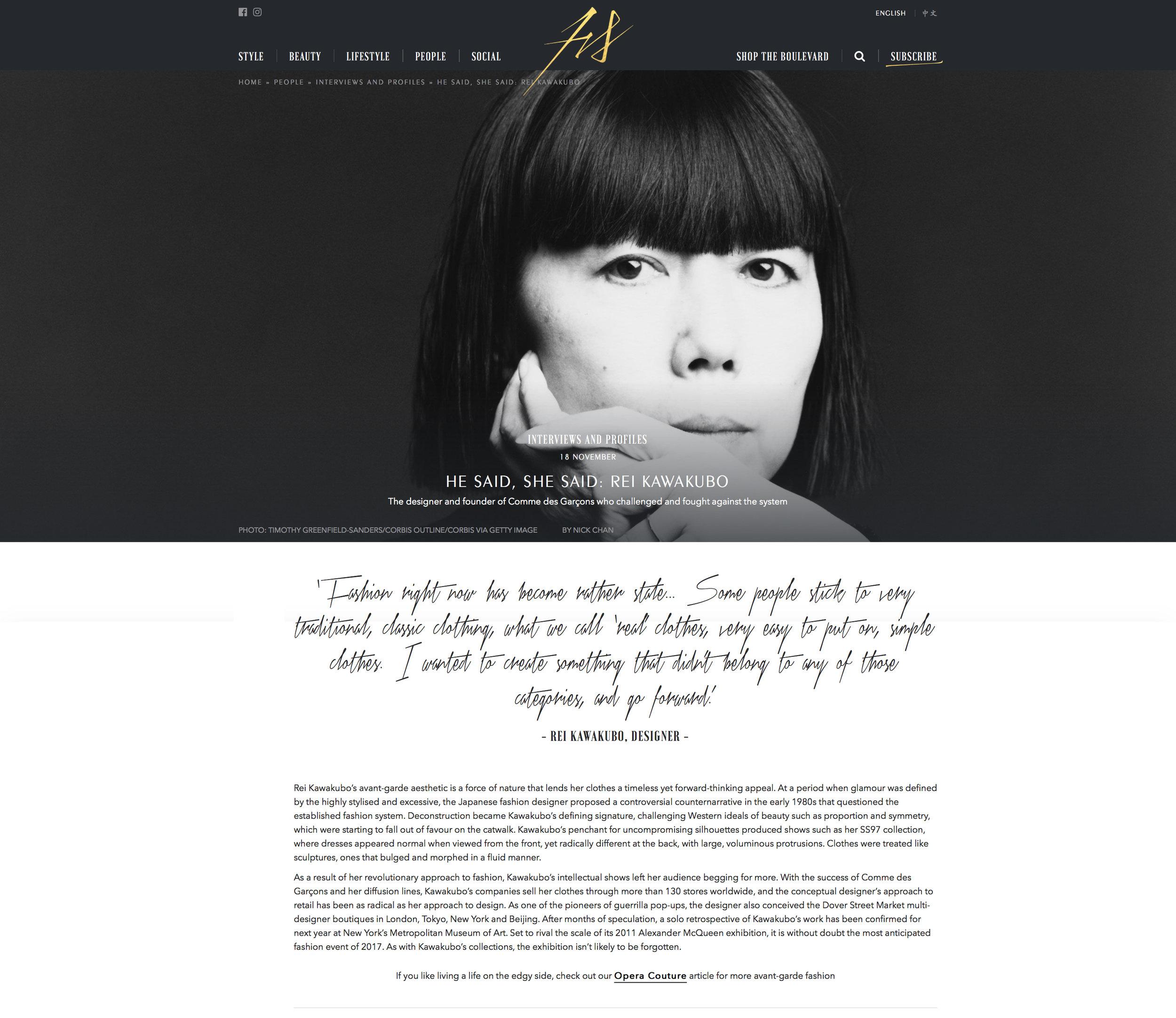 Fashion Statement | Rei Kawakubo